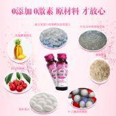 台湾褐果胶原蛋白肽多少钱一盒
