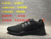 最靠谱的高档运动鞋招代理莆田运动鞋批发厂家一手货源