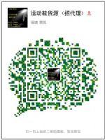 莆田高档运动鞋精品高档运动鞋免费代理鞋货源图片