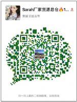 莆田大牌高档运动鞋 厂家一手货源 免费代理图片