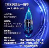 TGS活肤之泉真的一瓶多效吗?T泉代理拿货规定几瓶?