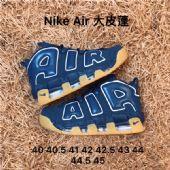 普及下莆田安福高品质运动鞋靠谱吗,一般哪里有代发货源