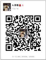 揭秘广州高档包包价格一般要多少钱?