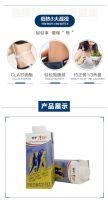 蒙牛慢燃纤维奶昔厂家官方授权,订购咨询中心!