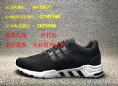 公司正品级阿迪耐克新百伦精品高档运动鞋无需库存运动鞋批发