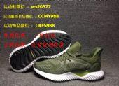一比一莆田阿迪耐克新百伦精品高档运动鞋工厂免费代发让利加盟代理商