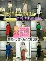 微商童装女装一件代发免费代理 无需囤货