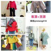 微商童装女装,一手货源,一件代发,不囤货,保质量图片