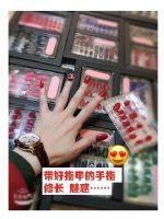 田七渲染指尖魔盒真的能戴的牢固吗?指尖魔盒多少钱?怎么代理图片