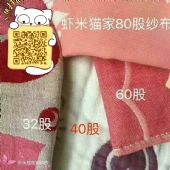 虾米猫高端纱布婴儿用品怎么代理?有什么优势图片
