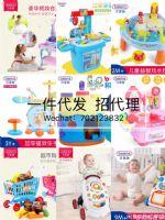 儿童玩具 品牌玩具 儿童绘本一手货源 一件代发 招代理加盟图片