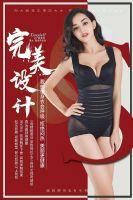 华博向大大正品塑身衣塑形超薄透气时尚提臀收腹抗菌美人连体套装