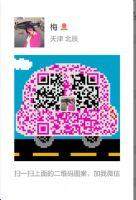 欧韩童装女装微信招代理加盟一件代发厂家直销图片