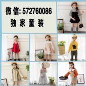 微商童装女装 品牌玩具 基诺浦 微信招代理 厂家直销