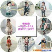 2018新款精美童装童鞋,男女服装,微商免费代理一件代发