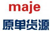 maje厂家正品卖家,maje代工厂货源批发图片