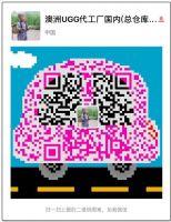河南焦作孟州隆丰正品UGG代工厂一手货源招代理微商代发图片