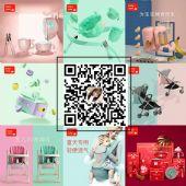 潮流童装童鞋玩具母婴用品厂家货源招代理支持一件代发图片