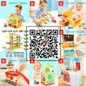 儿童玩具一手货源,费雪、木玩、伟易达、hape玩具代理加盟