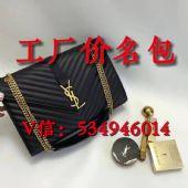 奢侈品包包出厂价直发 1:1顶级原单a货 招代理支持退换