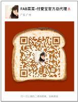 付爱宝防晒喷雾好用吗!一瓶需要多少钱ZhangdanMin520图片