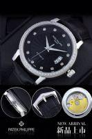 精仿一比一手表能买吗,给大家揭秘下多少钱图片