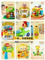 微信玩具母婴用品货源厂家一手货源 招代理 一件代发