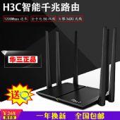 祥青电子 网络设备金牌正品店