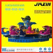 便宜激战鲨鱼岛儿童游乐设备|嘉信游乐鲨鱼岛