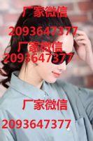 广州老花镜批发市场给大家揭秘一下哪里有多少钱吧