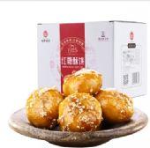 红糖酥饼诚招微商代理,厂家货源,一件代发,无需囤货。图片