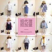微商童装女装代理一件代发宝妈兼职厂家直销招代理招加盟