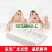 TAIDINA泰蒂娜泰国原装进口乳胶枕儿童枕