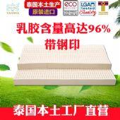 TAIDINA泰蒂娜泰国原装进口乳胶床垫1.8米