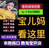 杭州四季青微商女装一手货源,免费代理,培训+送客源