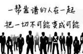 莆田鑫隆鞋贸易+一件代发店铺图片