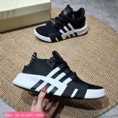 adidas eqt bask adv鹿晗上脚舒适运动鞋
