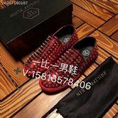 原版顶级货LV一比一复刻男鞋奢饰品男鞋