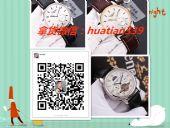 北京精仿手表哪里买