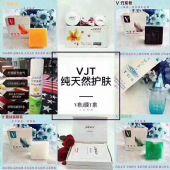 《VJT纯天然护肤系列》V皂和洗面奶有什么区别?
