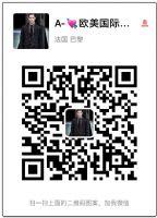 广州高仿奢侈品牌服装厂家一手货源