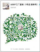 河南正品UGG代工厂隆丰厂家雪地靴  豆豆鞋 一手货源 招代理图片