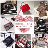 奢侈品包包免费招微信代理,一件代发,高品质,低价格图片