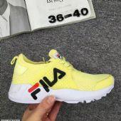 斐乐 BENDER 复古系列 编织网面 一脚蹬 运动休闲鞋