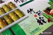 芝麻香竹筒粽子 粽子代理 粽子分销 新口味粽子