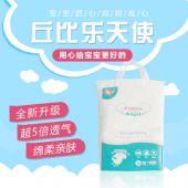 选择合适的产品代理,给你提供适合您的平台、丘比乐纸尿裤