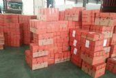 三只松鼠全国微商代理正品货源批发代销