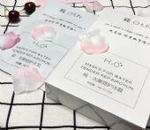 CHUN品牌化妆品面膜 诚招代理加盟 免费代理培训