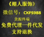 江苏厂家耐克阿迪运动服微商新款货源终端微信一件代发商家揭秘图片