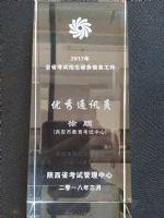 西安颁奖水晶奖杯定做 西安钻石水晶奖杯刻字 文艺汇演奖杯印字图片